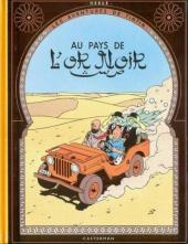 Tintin (Fac-similé couleurs) -15- Au pays de l'or noir