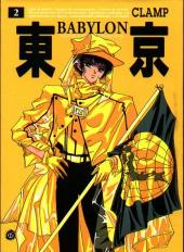 Tokyo Babylon -2- tome 2