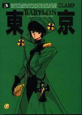 Tokyo Babylon -3- tome 3