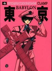 Tokyo Babylon -4- tome 4