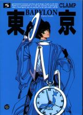 Tokyo Babylon -5- tome 5