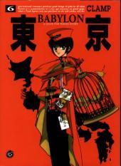 Tokyo Babylon -6- tome 6