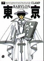 Tokyo Babylon -7- tome 7