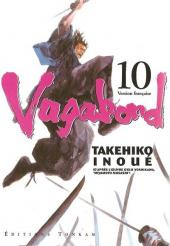 Vagabond -10- Le disciple
