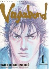 Vagabond -1- Takezo Shinmen