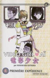 Video Girl Aï (Video Girl Len) -4- Première expérience