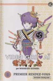 Video Girl Aï (Video Girl Len) -8- Premier rendez-vous