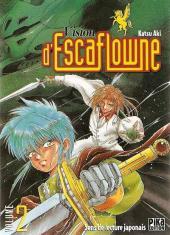 Vision d'Escaflowne -2- Tome 2
