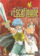 Vision d'Escaflowne -3- Tome 3