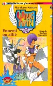 WingMan -5- Ennemi ou allié