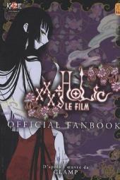 XXX Holic -HS- Official Fanbook