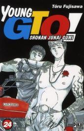 Young GTO - Shonan Junaï Gumi -24- Tome 24