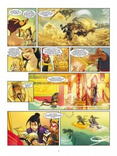 Extrait de Le dieu singe -3- Volume 3