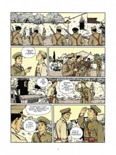 Extrait de Max Fridman (Les aventures de) -INT- La guerre d'Espagne - No pasarán