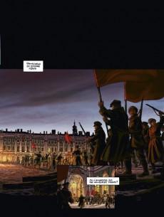 Extrait de La guerre des Amants -1- Rouge Révolution