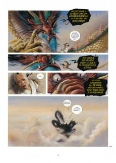 Extrait de La dynastie des dragons -3- La Prison des âmes