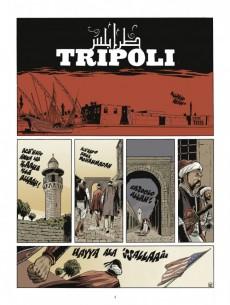 Extrait de Tripoli