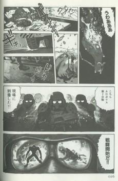 Extrait de AD. Police (en japonais) - AD. police