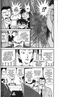 Extrait de Détective Conan -59- Tome 59