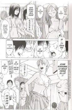Extrait de Girl friend -1- Volume 1