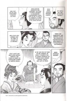 Extrait de Jin -6- Volume 6