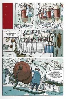 Extrait de La main du singe -1- Tome 1