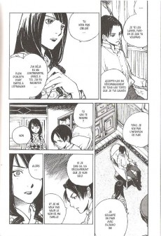 Extrait de Les mystères de Taisho -2- Volume 2