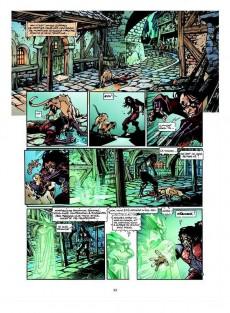 Extrait de Les naufragés d'Ythaq -6CC- La révolte des pions
