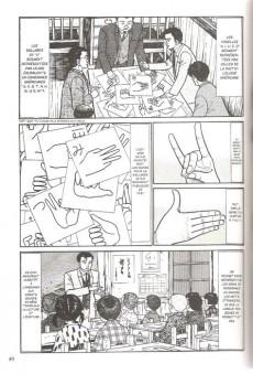 Extrait de L'orchestre des doigts -4- Tome 4