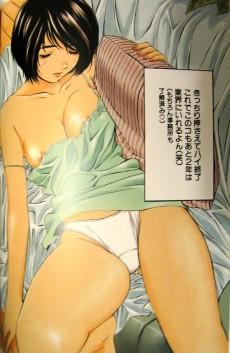 Extrait de Peridot -HS- Hiyoko voice