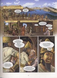 Extrait de La porte d'Ishtar -2- Le masque de chair