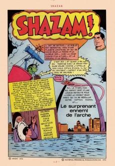 Extrait de Shazam! Les aventures de Captain Marvel -2- Le surprenant ennemi de l'arche