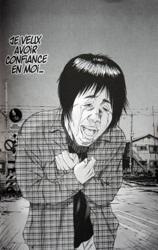 Extrait de Ushijima - L'usurier de l'ombre -8- Tome 8