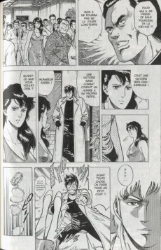 Extrait de City Hunter (édition de luxe) -5- Volume 05