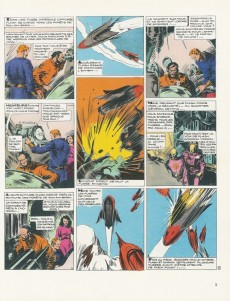 Extrait de Flash Gordon (Dargaud) -1- Flash Gordon / Guy l'Eclair