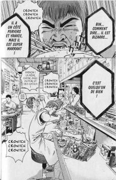 Extrait de GTO -7- Volume 7