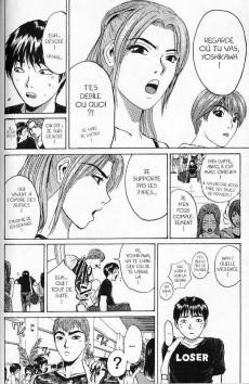 Extrait de GTO -12- Volume 12