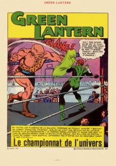 Extrait de Green Lantern (Arédit) -7- Green Lantern 7