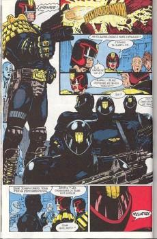 Extrait de Judge Dredd (Kraken) - Judge Dredd