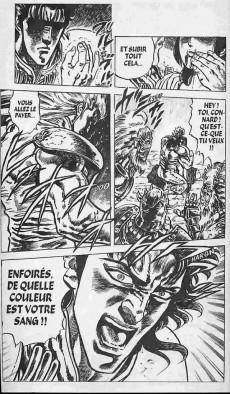 Extrait de Ken le survivant -8- Le Poing du mal !