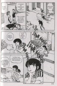 Extrait de Maison Ikkoku (Juliette je t'aime) -1- Tome 1