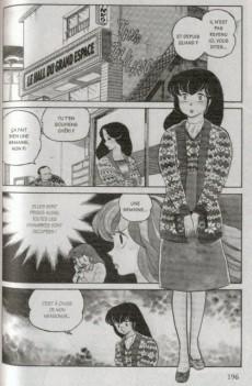 Extrait de Maison Ikkoku (Juliette je t'aime) -3- Tome 3