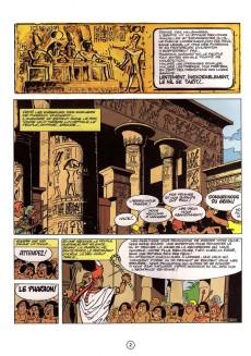 Extrait de Papyrus -2- Le maître des trois portes