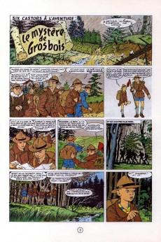 Extrait de La patrouille des Castors -1'- Le Mystère de Grosbois