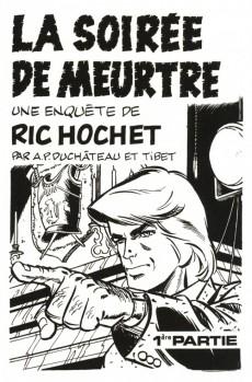 Extrait de Ric Hochet -TL2- Les enquêtes de Ric Hochet