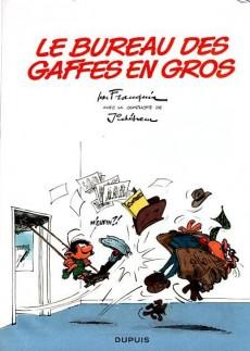 Extrait de Gaston (2009) -5- Le bureau des gaffes en gros