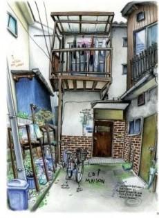 Extrait de Tokyo Sanpo - Promenades à Tokyo