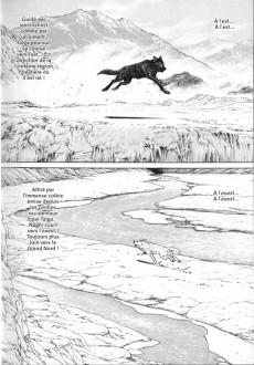 Extrait de Blanco - Le Chien Blanco -3- L'heure du loup