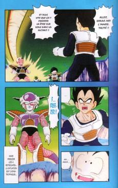 Extrait de Dragon Ball Z -12- 3e partie : Le Super Saïyen / Freezer 1
