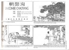 Extrait de (Catalogues) Expositions - Bandes dessinées chinoises